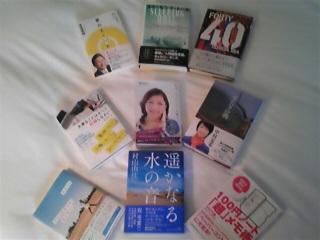 本を大人買いしたよ。